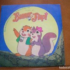 Discos de vinilo: DISCO DE BANNER Y FLAPI DE LA SERIE DE TV AÑO 1980. Lote 180475121