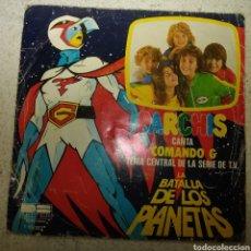 Discos de vinilo: PARCHÍS - COMANDO G. Lote 180479622