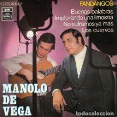 Discos de vinilo: MANOLO DE VEGA CON PACO DE LUCIA - FANDANGOS - EP DE VINILO #. Lote 180489085