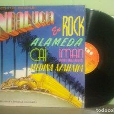 Discos de vinilo: VARIOS - 70'S / SPAIN ANDALUCIA EN ROCK LP SPAIN 1980 PDELUXE. Lote 180492380