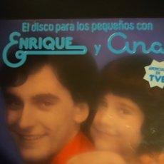 Discos de vinilo: LP ENRIQUE Y ANA. Lote 180495281