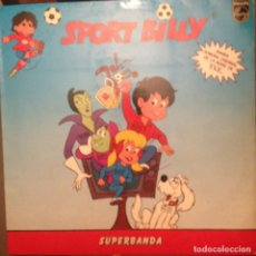 Discos de vinilo: SUPERBANDA - SPORT BILLY - LP BANDA SONORA ORIGINAL DE LA SERIE DE TV. VER ESTADO. Lote 180852643