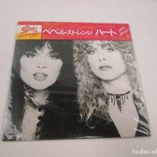 Discos de vinilo: VINILO EDICIÓN JAPONESA DEL LP DE HEART - BEBE LE STRANGE. Lote 180853327
