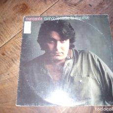 Discos de vinilo: FLAMENCO MANZANITA - CUANDO LA NOCHE TE ENVUELVE AÑO 1983. Lote 180885725