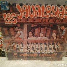 Discos de vinilo: LOS JAVALOYAS - CUANDO ME ENAMORO - PARADISE OF LOVE . Lote 180896067