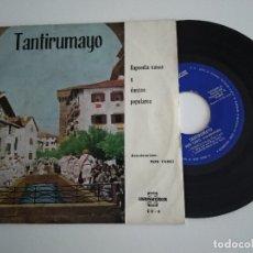 Discos de vinilo: PEPE YANCI / RAPSODIA VASCA Y DANZAS POPILARES / EP 45 RPM / LESACA / USANDIZAGA 1965. Lote 180920426