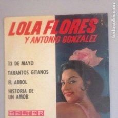 Discos de vinilo: LOLA FLORES. Lote 180942713