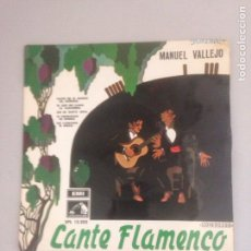 Discos de vinilo: CANTE FLAMENCO. Lote 180947013
