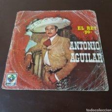 Discos de vinilo: ANTONIO AGUILAR - EL REY YO 45 R.P.M. SINGLE. Lote 180956703
