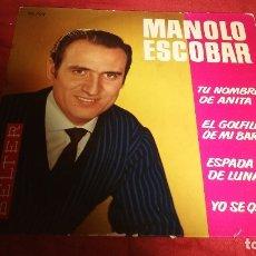 Discos de vinilo: MANOLO ESCOBAR TU NOMBRE DE ANITA . Lote 180960365