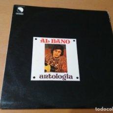 Discos de vinilo: AL BANO ANTOLOGIA 2XLPS SPAIN GATEFOLD. Lote 180968223