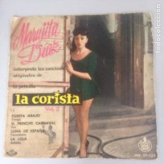 Discos de vinilo: MARUJITA DÍAZ. Lote 180973388