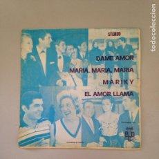 Discos de vinilo: DAME AMOR. Lote 180979942