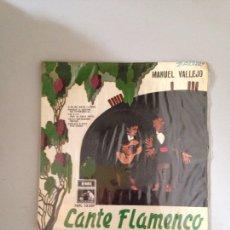 Discos de vinilo: CANTE FLAMENCO. Lote 181010582