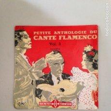 Discos de vinilo: CANTE FLAMENCO. Lote 181015781