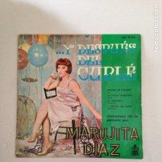 Discos de vinilo: MARUJITA DÍAZ. Lote 181016372