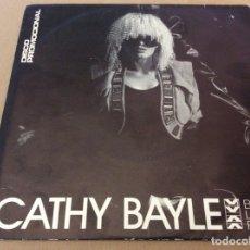 Discos de vinilo: CATHY BAYLE. BLACK LEATHER PANTS. 1988 PROMOCIONAL.. Lote 181017202