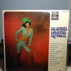 Discos de vinilo: LP LOS GRANDES CONJUNTOS ESPAÑOLES : MUSTANG SALVAJES Z-66 LONE STAR JAVALOYAS 5 DEL ESTE ETC . Lote 181019698