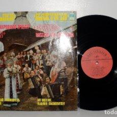 Discos de vinilo: BOYAN RUSSIAN FOLK ORCHESTRA, BARYNYA, LP MELODIA 33C20-12949-50 RUSIA 1980 EX. Lote 181102202