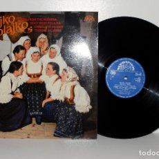 Discos de vinilo: POLAJKO POLAJKO FOLCLORE CHECOSLOVACO, SONGS FROM MORAVIA, SUPRAPHON NM/NM. Lote 181106663