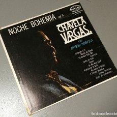 Discos de vinilo: NUMULITE LP023 CHAVELA VARGAS NOCHE BOHEMIA VOL. II. Lote 214602903