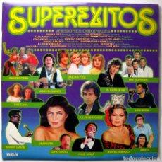 Discos de vinilo: VARIOS (ROCIO JURADO, JEANETTE, LOU REED, LOS AMAYA, BACCARA...) - SUPERÉXITOS - LP RCA 1981 BPY. Lote 181166411