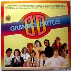Discos de vinilo: VARIOS (VÍCTOR MANUEL/MIGUEL BOSÉ/PECOS/LOLITA/IVAN ...) - GRANDES ÉXITOS 80 - LP CBS 1980 BPY. Lote 181167678