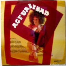 Discos de vinilo: VARIOS (ROSALÍA/SALOMÉ/JAIME MOREY/MÓNICA/LOS MISMOS ...) - ACTUALIDAD - LP BELTER 1972 BPY. Lote 181168295