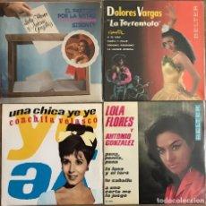 Discos de vinilo: LOTE COPLA - 4 - DOLORES VARGAS - LOLA FLORES - CONCHITA VELASCO . Lote 181193980
