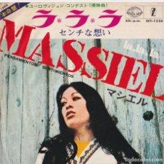 Discos de vinilo: MASSIEL - LA LA LA - MADE IN JAPAN. Lote 181196036