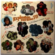 Discos de vinilo: VARIOS (RUMBA TRES/LOS ALBAS/CRISTINA/EMILIO JOSÉ ...) - EXPLOSIÓN VERANO 73 - LP BELTER 1973 BPY. Lote 181200126