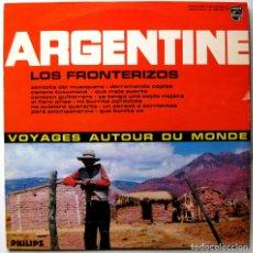 Discos de vinilo: LOS FRONTERIZOS - ARGENTINE - LP PHILIPS 196? FRANCIA BPY. Lote 181205236