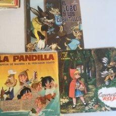 Discos de vinilo: 3 VINILO CAPERUCITA ROJA AÑO 1960 DISCOS, CUENTO INFANTIL,EL LOBO Y LOS CABRITILLOS Y LA PANDILLA. Lote 181223735