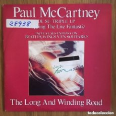 Discos de vinilo: PAUL MCCARTNEY (BEATLES) LONG ND WINDING ROAD DISCO MINT PORTADA VG++. Lote 181315513