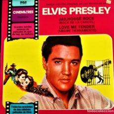 Discos de vinilo: ELVIS PRESLEY - JAILHOUSE ROCK / LOVE ME TENDER - RCA NL-42819 SPAIN / 1981 LP - COMO NUEVO. Lote 178563842