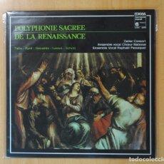 Discos de vinilo: DELLER CONSORT - POLYPHONIE SACREE DE LA RENAISSANCE - 2 LP. Lote 181343750