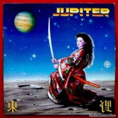 Discos de vinilo: JUPITER. LP. VINILO. AÑO: 1987. TWINS.. Lote 181392682