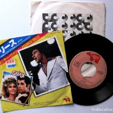 Discos de vinilo: FRANKIE VALLI - GREASE - SINGLE RSO 1978 JAPAN (EDICIÓN JAPONESA) BPY. Lote 181409145