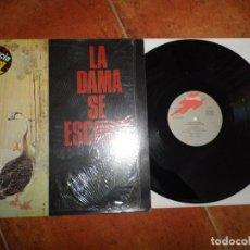 Discos de vinilo: LA DAMA SE ESCONDE AVESTRUCES MINI LP DE VINILO AÑO 1985 GASA NACHO GOBERNA TIENE 6 TEMAS MUY RARO. Lote 181411860