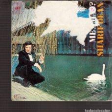 Discos de vinilo: SINGLES ORIGINAL DE S HARIEF DEAN . Lote 181419187