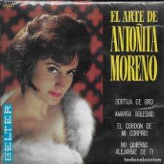 Discos de vinilo: ANTOÑITA MORENO SORTIJA DE ORO BELTER 1965. Lote 181442916