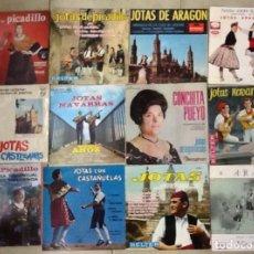 Discos de vinilo: LOTE DE 12 EPS DE JOTAS NAVARRAS, CASTELLANAS Y ARAGONESAS. Lote 181470625