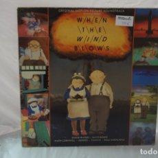 Discos de vinilo: LP - RAYMOND BRIGGS / WHEN THE WIND BLOWS / VIRGIN RECORDS LL 208042. Lote 181471767