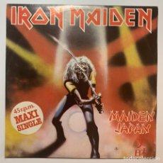 Discos de vinil: MAXI SINGLE VINILO IRON MAIDEN MAIDEN JAPAN EDICIÓN ESPAÑOLA DE 1982. Lote 181477790