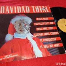 Discos de vinilo: NAVIDAD TOTAL LP 1992 MAX MUSIC SPAIN ESPAÑA RECOPILATORIO. Lote 181482248
