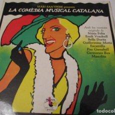 Discos de vinilo: DISCO VINILO. MARI SANTPERE. PRESENTA . LA COMEDIA MUSICAL CATALANA.. Lote 181484036