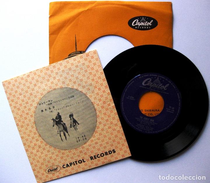 TENNESSEE ERNIE FORD - THE LONELY MAN - SINGLE CAPITOL RECORDS 1957 JAPAN (EDICIÓN JAPONESA) BPY (Música - Discos - Singles Vinilo - Bandas Sonoras y Actores)