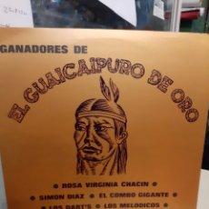 Discos de vinilo: 1966 EL GUAICAIPURO DE ORO GANADORES ROSA VIRGINIA SIMON DIAZ..EL COMBO GIGANTE..LOS DARTS... Lote 181499490