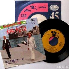 Discos de vinilo: BERNARD GÉRARD - LA GRANDE SAUTERELLE (EVA A LA FRANCESA) - SINGLE BARCLAY 1967 JAPAN BPY. Lote 181512766