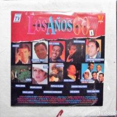 Discos de vinilo: LOS AÑOS 60 1 3 DISCOS LP VINILO. Lote 181513031
